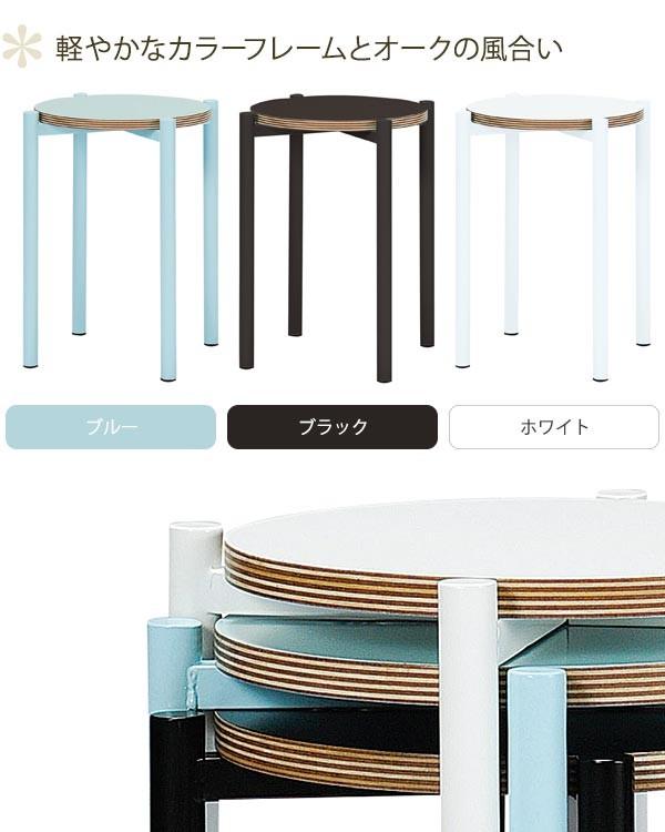吉桂 HIKE ハイク シェルフ シンプル ホワイト オーク 積層 家具