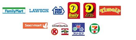 e7e36e22b9b4 コンビニ(前払い) □銀行振込(前払い) 当店指定の銀行口座へのお振り込みによるお支払い方法です。