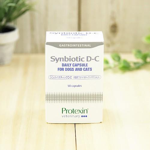 シンバイオティックD-C