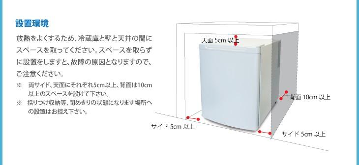 寝室用冷蔵庫