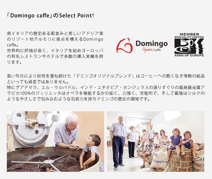 日本初上陸のコーヒー