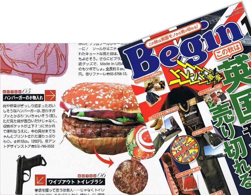 ハンバーガーの小物入れ 【ハンバーガーポーチ ハンバーガー ポーチ 小物入れ 服飾雑貨 アクセサリー 雑貨】