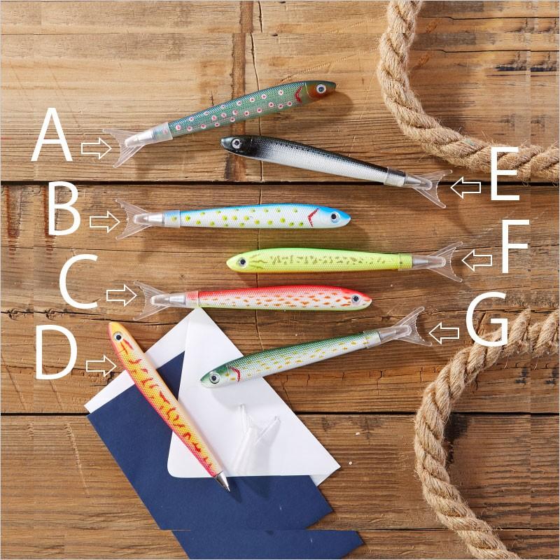 フィッシュペン ルアー ボールペン さかな 魚 サカナ 文具 文房具 ステーショナリー 筆記用具 デスクアクセサリー