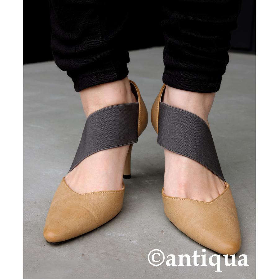 大人気商品!05番再入荷予定あり(再入荷ボタン登録でメールでお知らせ)靴 ゴア パンプス 歩きやすい ハイヒール ゴアパンプス 送料無料・再販。メール便不可 antiqua 25