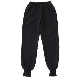 パンツ ボトムス シンプル ベーシック 裾リブスリットパンツ・6月30日0時〜再再販。100ptメール便可|antiqua|21