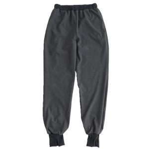 パンツ ボトムス シンプル ベーシック 裾リブスリットパンツ・6月30日0時〜再再販。100ptメール便可|antiqua|22