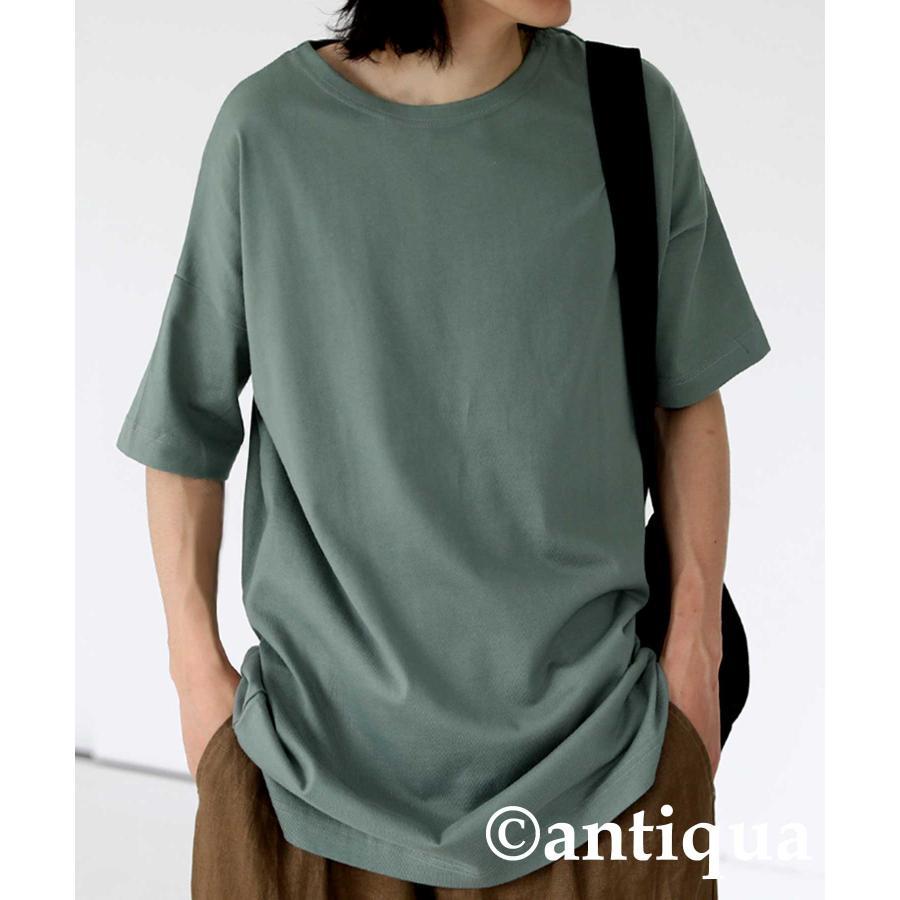 トップス プルオーバー メンズ 五分袖 綿 綿100% バスクTシャツ・3月5日0時〜再再販。メール便不可|antiqua|33