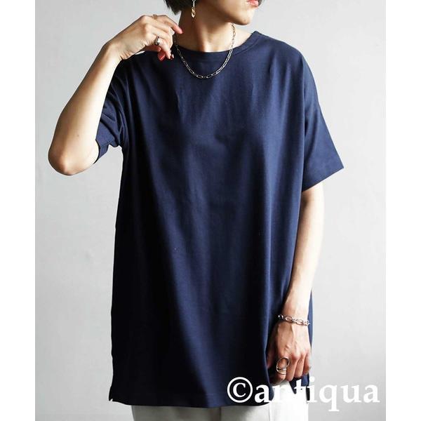 Tシャツ レディース トップス ゆったり プルオーバー 五分袖 綿100% 大きいサイズ・3月5日0時〜再再販。メール便不可 母の日|antiqua|24