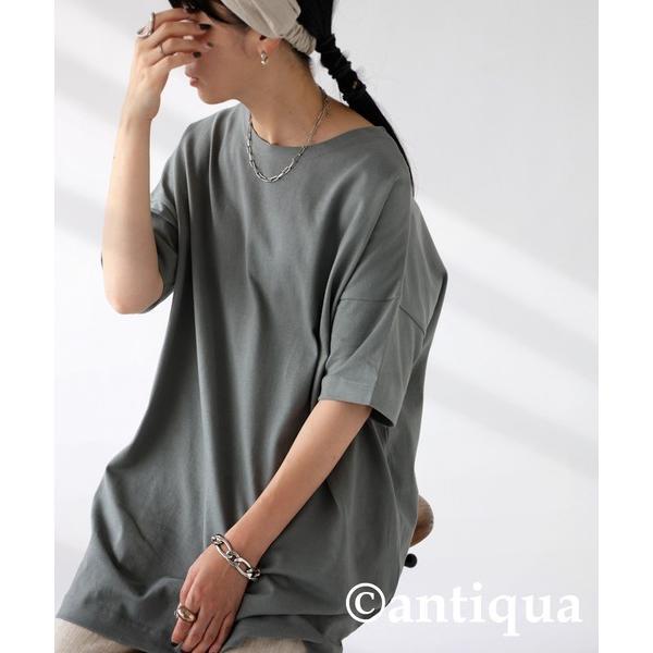Tシャツ レディース トップス ゆったり プルオーバー 五分袖 綿100% 大きいサイズ・3月5日0時〜再再販。メール便不可 母の日|antiqua|33