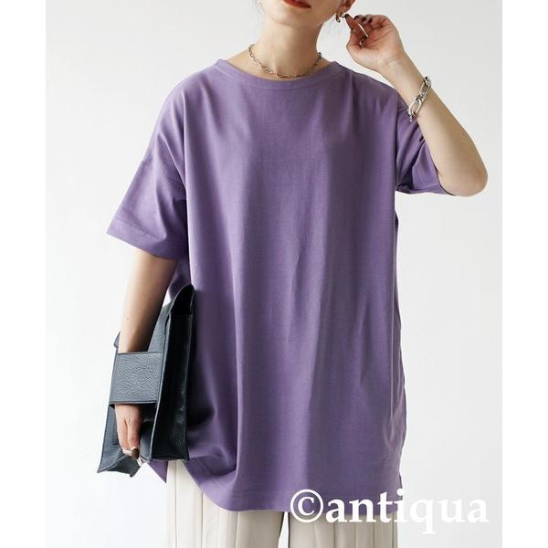 Tシャツ レディース トップス ゆったり プルオーバー 五分袖 綿100% 大きいサイズ・3月5日0時〜再再販。メール便不可 母の日|antiqua|32