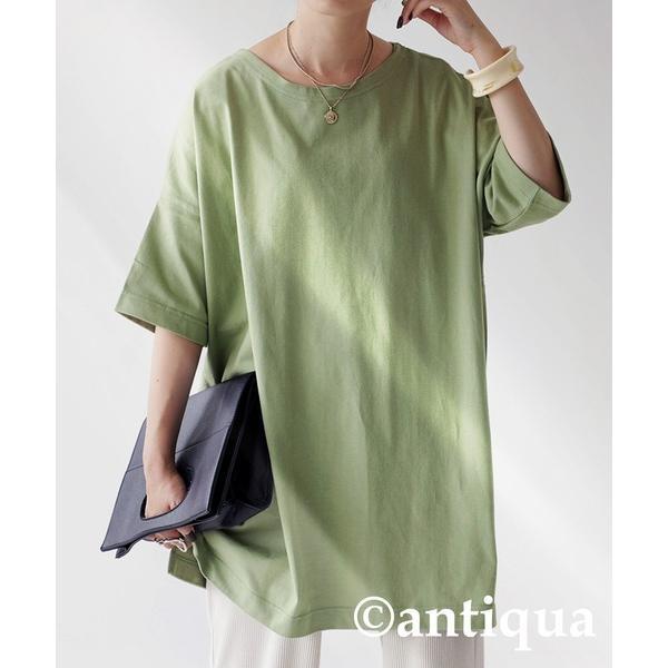 Tシャツ レディース トップス ゆったり プルオーバー 五分袖 綿100% 大きいサイズ・3月5日0時〜再再販。メール便不可 母の日|antiqua|27
