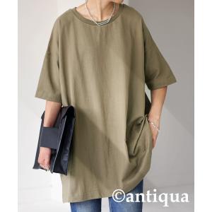 トップス Tシャツ メンズ 半袖 綿 クルーネックバスクT・100ptメール便可|antiqua|26