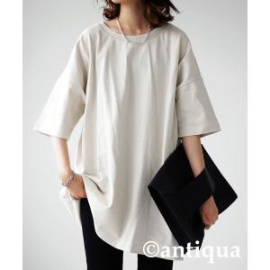 トップス Tシャツ メンズ 半袖 綿 クルーネックバスクT・100ptメール便可|antiqua|23