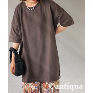 トップス Tシャツ メンズ 半袖 綿 クルーネックバスクT・100ptメール便可|antiqua|25