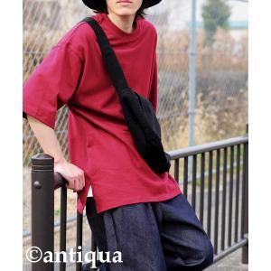トップス Tシャツ メンズ 半袖 リブ 綿・8月5日0時〜再販。新色追加!既存色の発送は8/6〜 新色の発送は8/11〜。100ptメール便可 antiqua 35