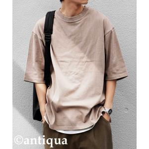 トップス Tシャツ メンズ 半袖 リブ 綿・8月5日0時〜再販。新色追加!既存色の発送は8/6〜 新色の発送は8/11〜。100ptメール便可 antiqua 30