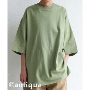 トップス Tシャツ メンズ 半袖 リブ 綿・8月5日0時〜再販。新色追加!既存色の発送は8/6〜 新色の発送は8/11〜。100ptメール便可 antiqua 33