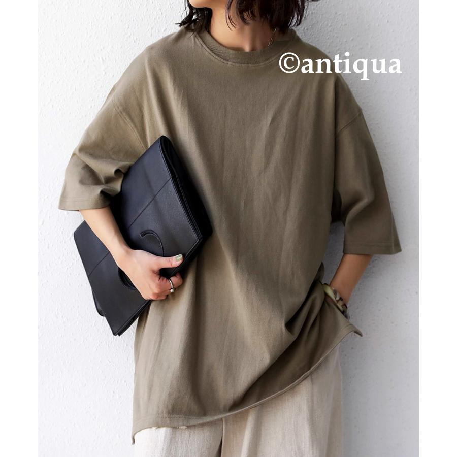 ビッグシルエット Tシャツ レディース バスクT 綿100・9月19日10時〜再再販。メール便不可|antiqua|31