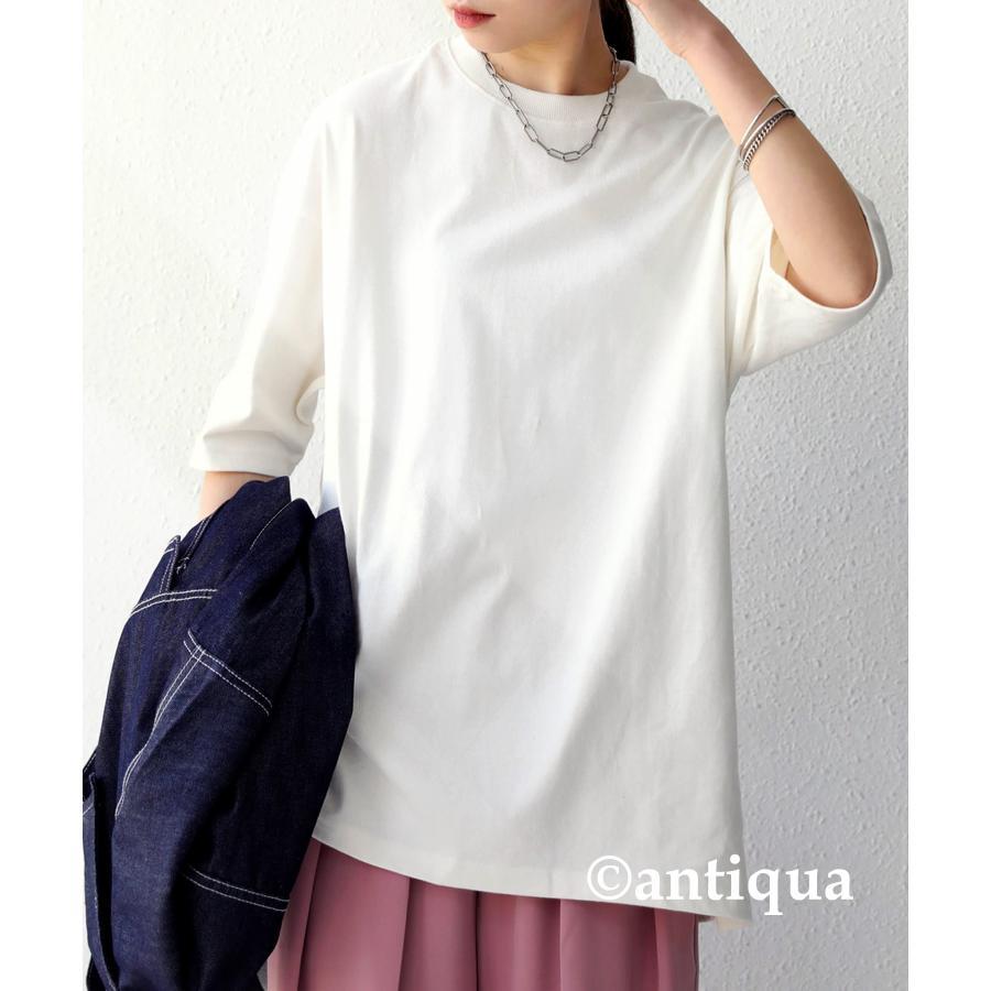 ビッグシルエット Tシャツ レディース バスクT 綿100・9月19日10時〜再再販。メール便不可|antiqua|24