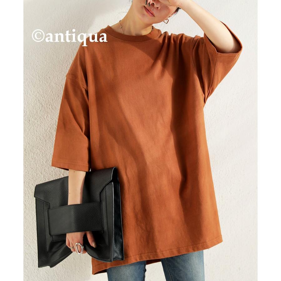 ビッグシルエット Tシャツ レディース バスクT 綿100・9月19日10時〜再再販。メール便不可|antiqua|29