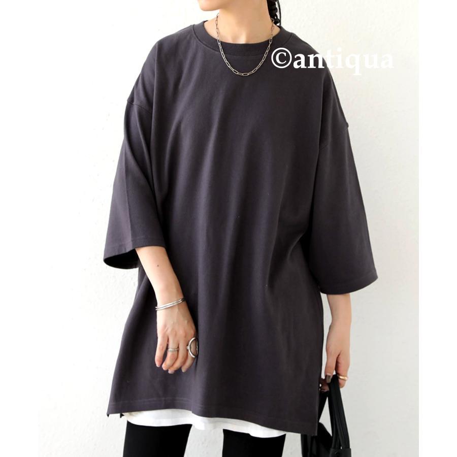 ビッグシルエット Tシャツ レディース バスクT 綿100・9月19日10時〜再再販。メール便不可|antiqua|25