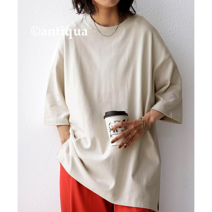 ビッグシルエット Tシャツ レディース バスクT 綿100・9月19日10時〜再再販。メール便不可|antiqua|23