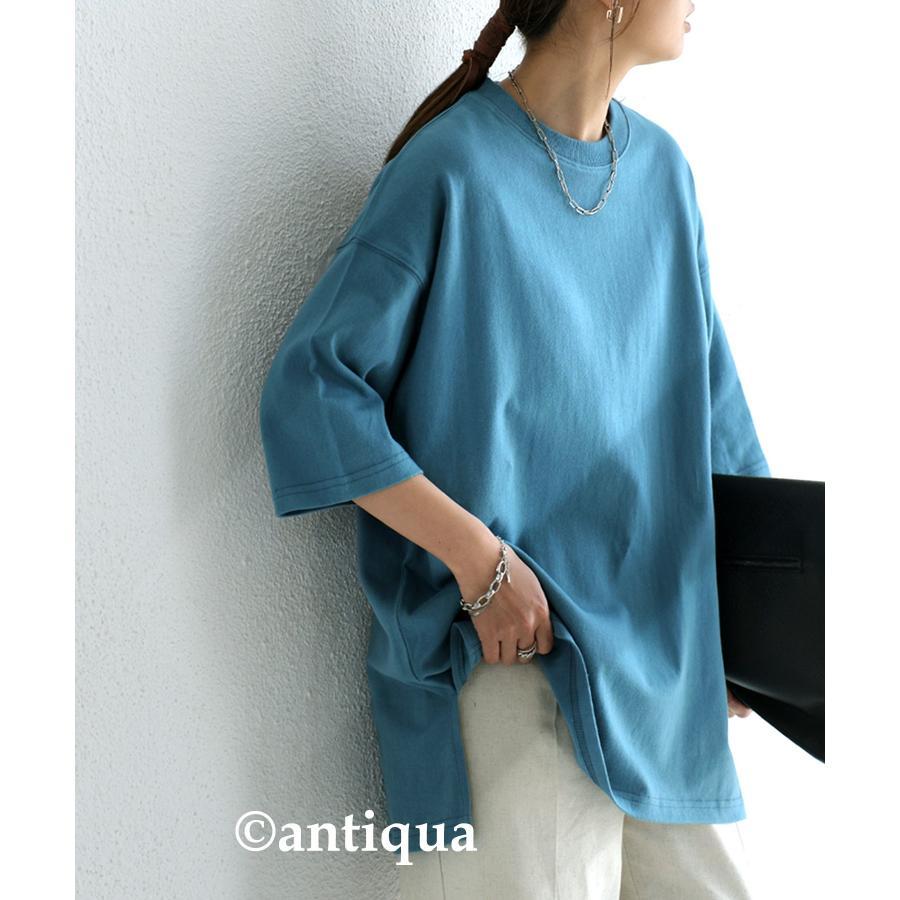 ビッグシルエット Tシャツ レディース バスクT 綿100・9月19日10時〜再再販。メール便不可|antiqua|27