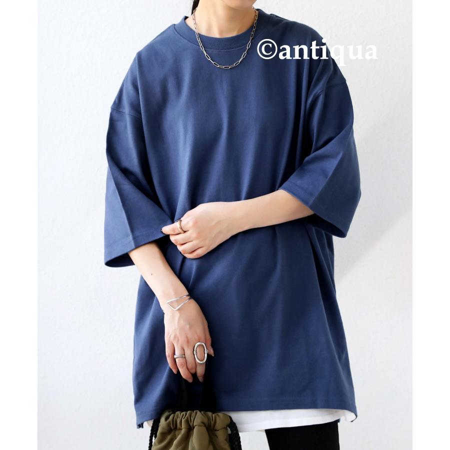 ビッグシルエット Tシャツ レディース バスクT 綿100・9月19日10時〜再再販。メール便不可|antiqua|28
