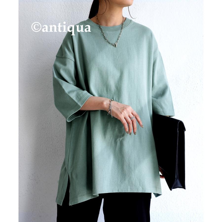 ビッグシルエット Tシャツ レディース バスクT 綿100・9月19日10時〜再再販。メール便不可|antiqua|32