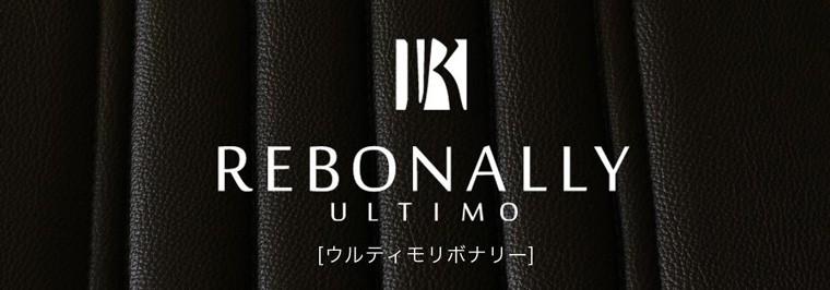 rebonally ULTIMO