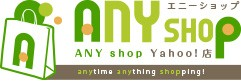 ANY shop Yahoo!店ロゴ