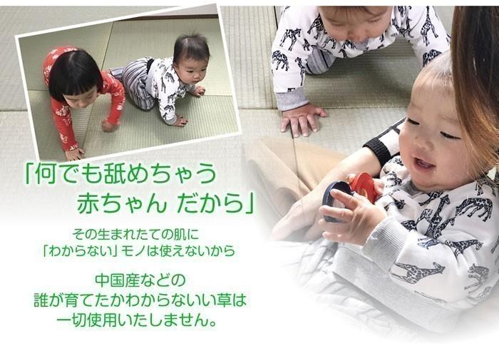 畳も何でも舐めちゃう赤ちゃん