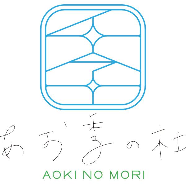 【期間限定】全商品30%OFFクーポン!