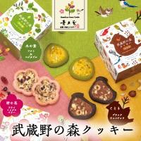 武蔵野の森クッキー