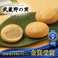 乳菓・武蔵野の実
