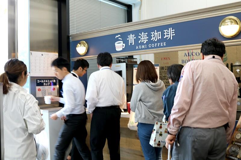 青海珈琲 青海エスプレッソ 100g スイーツパラダイスのコーヒー