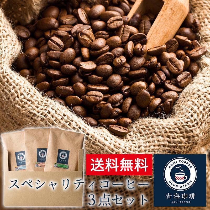 青海珈琲 ブレンドコーヒー スイーツパラダイスのコーヒー