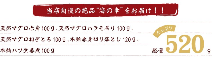"""当店自慢の絶品""""海の幸""""をお届け!!"""