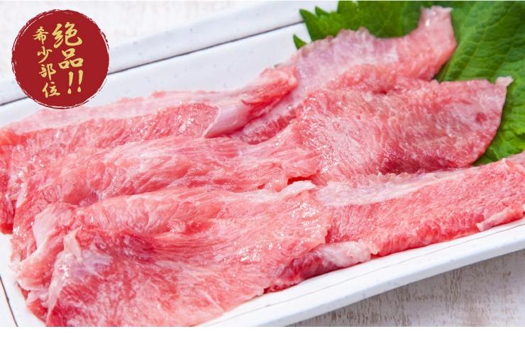 本鮪ほほ肉刺身