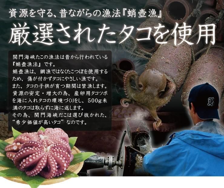 関門海峡ダコは昔ながらの漁法『蛸壺漁』