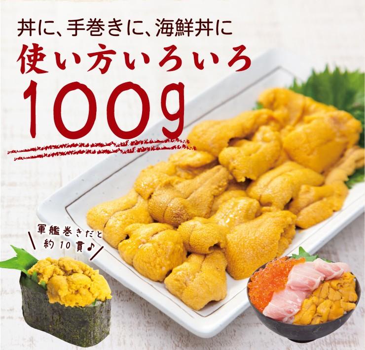 丼に、手巻きに、海鮮丼に、使い方いろいろ