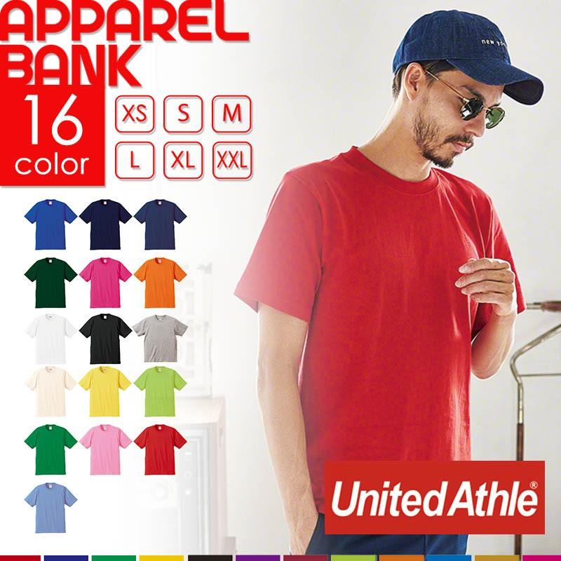 Tシャツ 半袖 5942 UnitedAthle