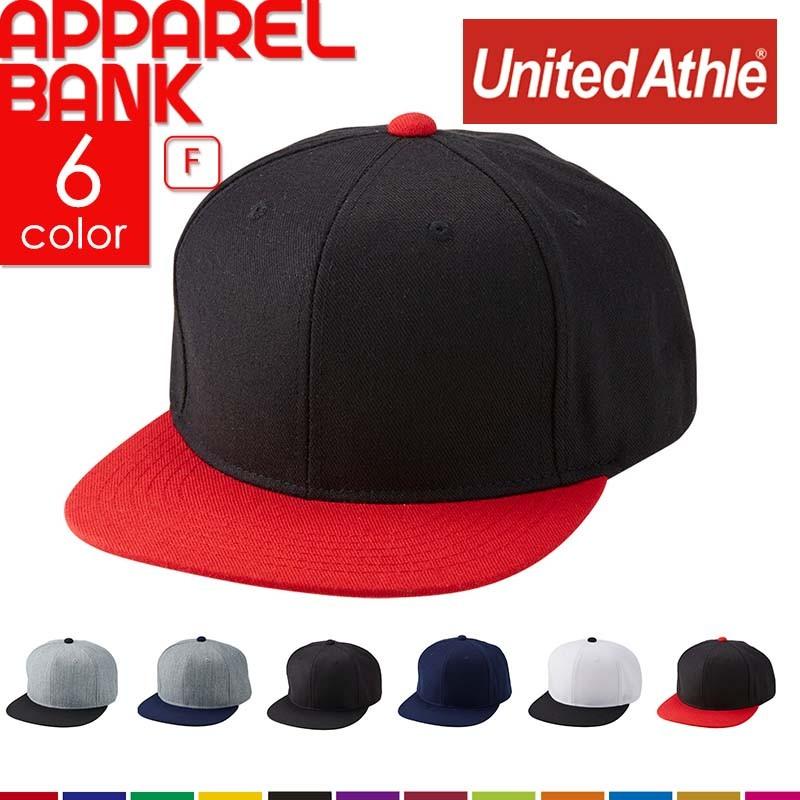キャップ メンズ United Athle 9660 ユナイテッドアスレ 9660