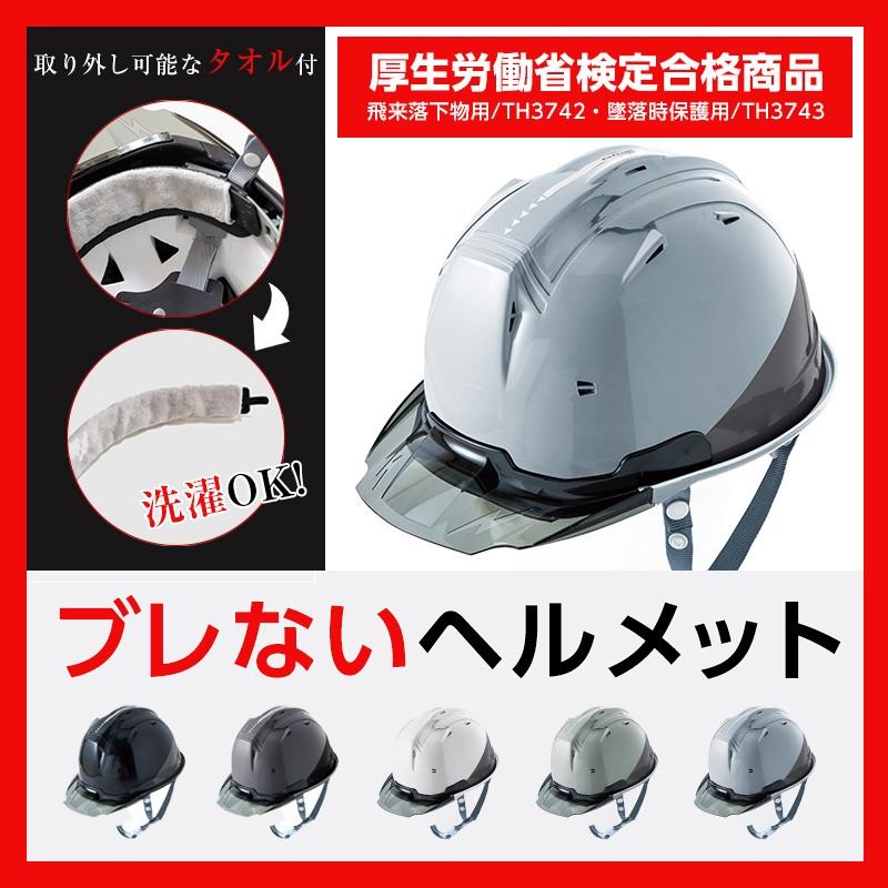 工事用ヘルメット 作業服 C'sCLUB シーズクラブ 0380 通年