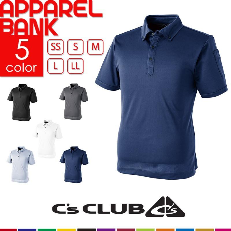 ボタンダウンポロシャツ C'sCLUB 1111 オールシーズン