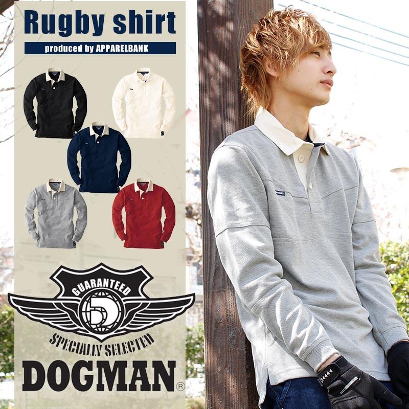 ラガーシャツ 長袖 メンズ 長袖ラガーシャツ 作業服 長袖シャツ ラグビーシャツ ゴルフウェア DOGMAN ドッグマン