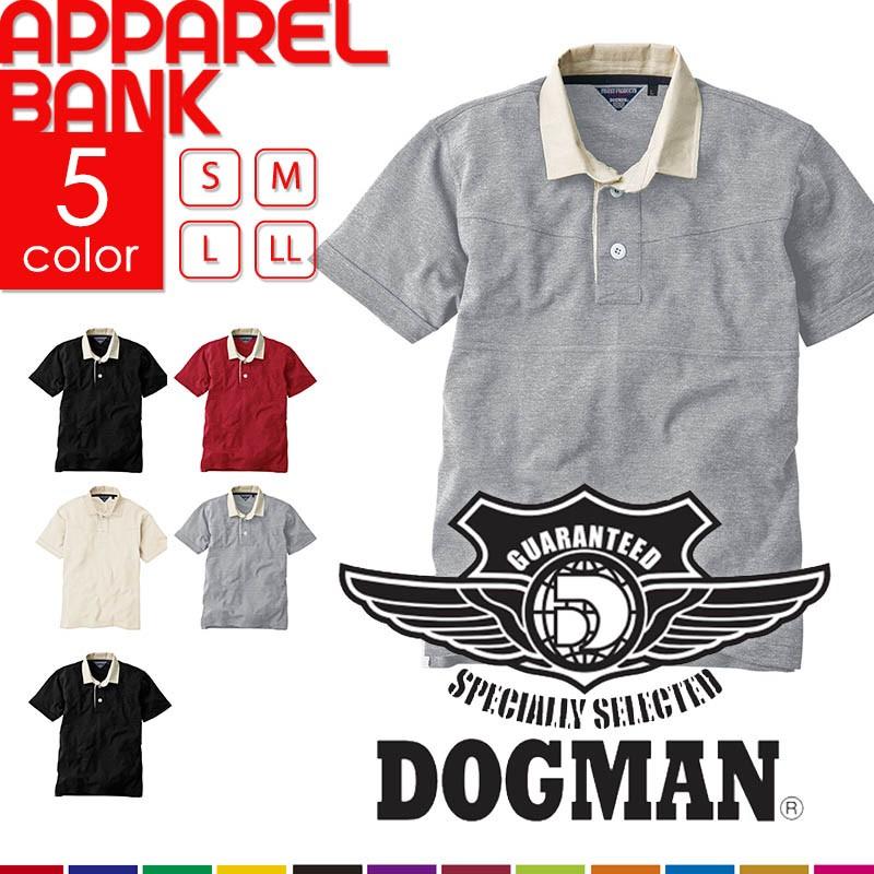 ラガーシャツ 半袖 DOGMAN 1254