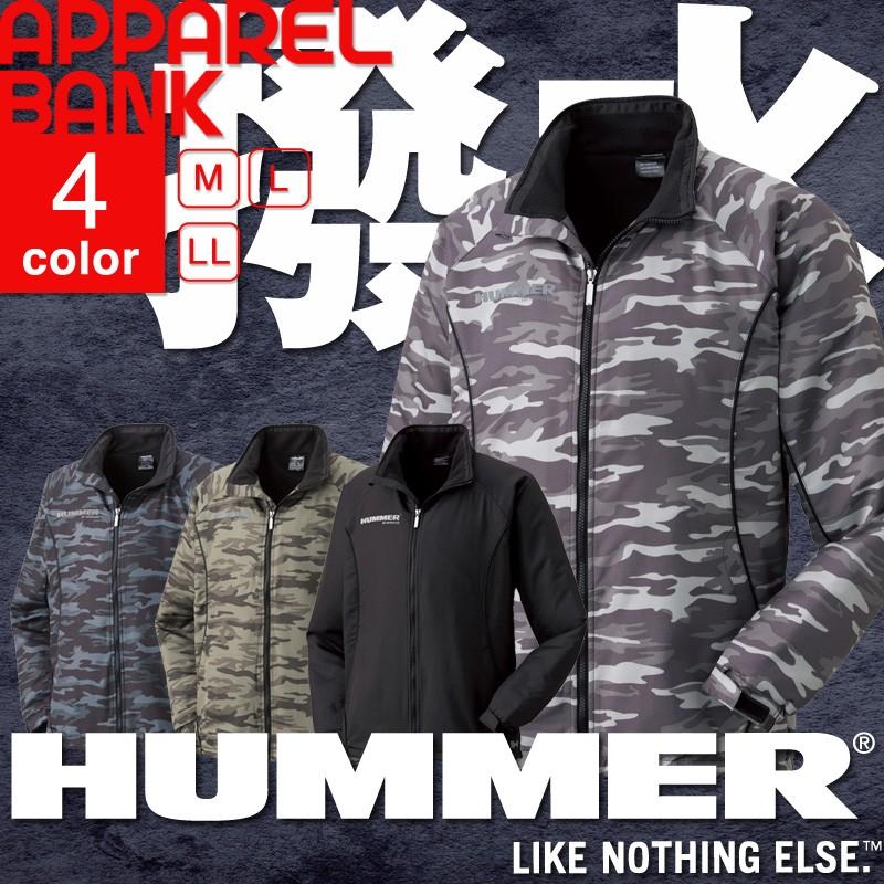 HUMMER ハマー 1140-25 防寒ジャケット ウィンドブレーカー 作業服