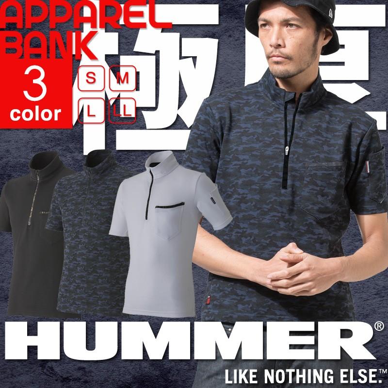 HUMMER ハマー 9032-15 ポロシャツ 半袖 ジップアップ 作業服