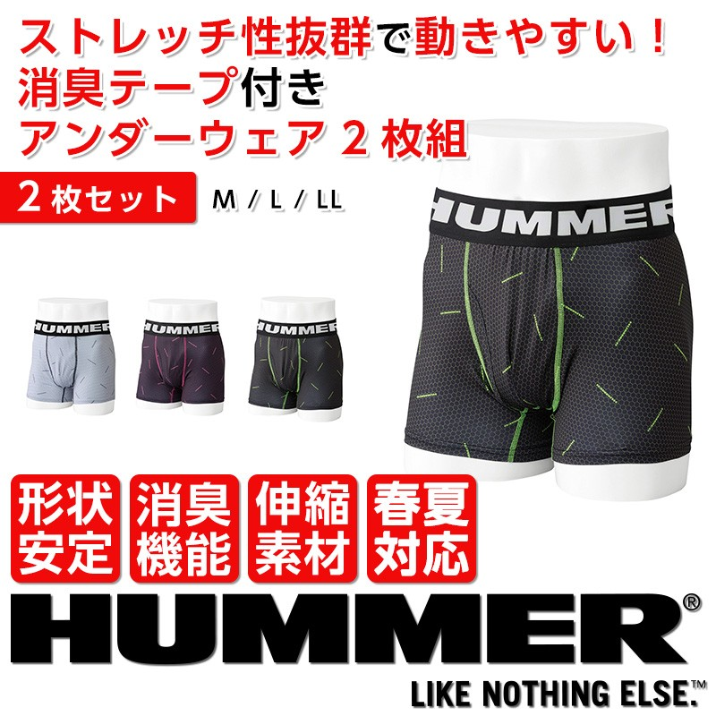 HUMMER hm9051-40 ボクサーパンツ メンズ アンダーウェア 2枚組 下着 春夏